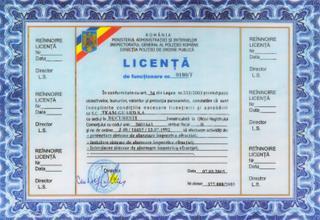 Licenta tehnic Team Guard